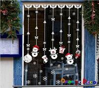 聖誕節禮物推薦【橘果設計】聖誕吊飾(靜電貼) DIY組合壁貼 牆貼 壁紙 無痕壁貼 室內設計 裝潢 裝飾佈置