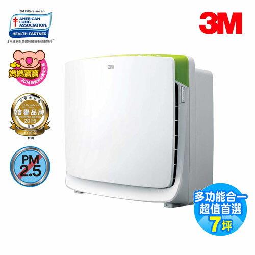 【3M】淨呼吸空氣清淨機 超優淨型 MFAC-01 -
