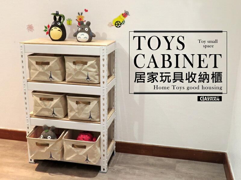♞空間特工♞收納系列組合(長2x寬1x高3置物架+6入收納盒)象牙白 兒童收納用品 - 限時優惠好康折扣