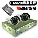 【速霸監視器全省免費安裝】遠端監控數位錄影機+2支CAMVID 35顆大LED紅外線CCD攝影機(GL-113)+250G硬碟