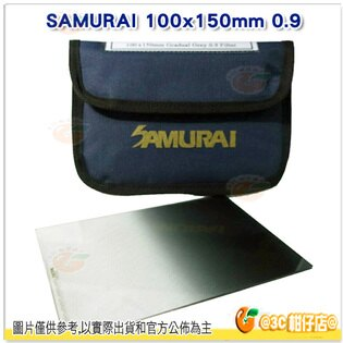 SAMURAI 新武士 GND 0.9 方型漸層減光鏡 公司貨 100x150mm 9ND 減3格 100*150mm 另有 LEE BENRO NISI