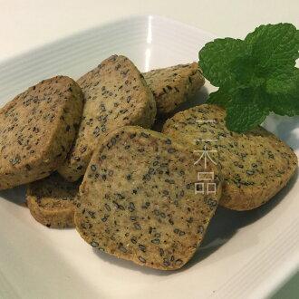 【二木品 marugo~手工餅乾 cookie】伯爵黑芝麻 Earl Grey  tea with sesame cookie(奶素)
