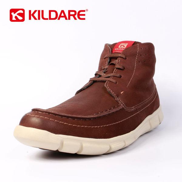 Kildare 巴西ˊ中高筒綁帶休閒男靴 深咖啡 男 0