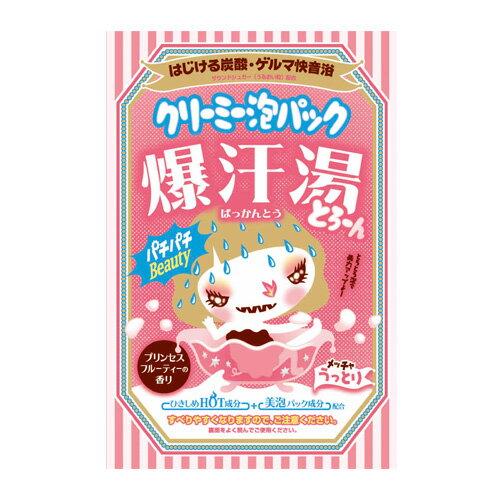BISON佰松 爆汗湯乳霜泡泡入浴劑(白桃莓果) 60g