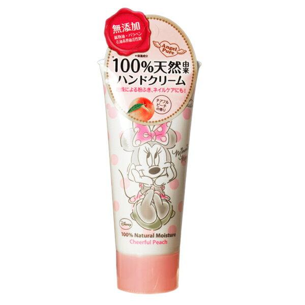 《ibeauty愛美麗》 BCL 天然果香護手霜  桃子 50g 日本 保養品 迪士尼 限定款