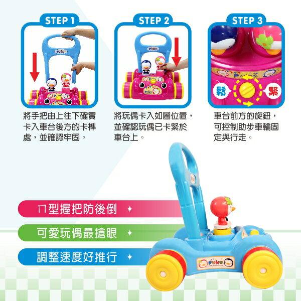 『121婦嬰用品館』PUKU 助步車 - 藍 4