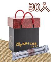 年貨大街 : 年貨伴手禮、餅乾禮盒、水果禮盒推薦到【28g精緻手工蛋捲】30入蛋捲禮盒(綜合) 蛋奶素