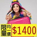MJ-BOX福利品均一價$1400霧面材質28吋雙層加大輕硬殼旅行箱/行李箱 0