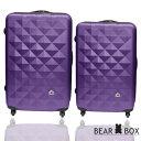 Bear Box 晶鑽系列超值兩件組28吋+24吋霧面輕硬殼旅行箱/行李箱 - 限時優惠好康折扣