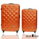 Bear Box 晶鑽系列超值兩件組28吋+20吋霧面輕硬殼旅行箱/行李箱 0