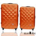 Bear Box 晶鑽系列超值兩件組28吋+24吋霧面輕硬殼旅行箱/行李箱 0