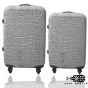 JUST BEETLE 拼圖系列超值兩件組28吋+24吋霧面旅行箱/行李箱 0