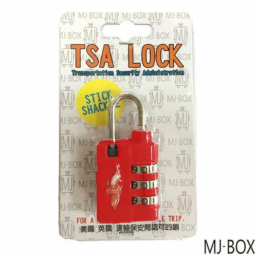 專利配件TSA美國認可海關鎖(隨機出貨不挑色) 2