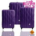Gate9波西米亞系列ABS霧面輕硬殼三件組旅行箱/行李箱 0