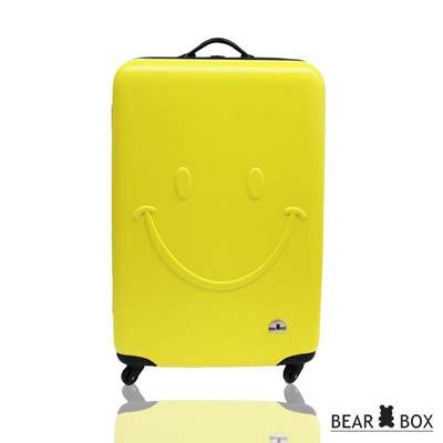 結帳輸入✈ summertail ✈現折$100★Bear Box微笑系列ABS霧面輕硬殼20吋旅行箱/行李箱