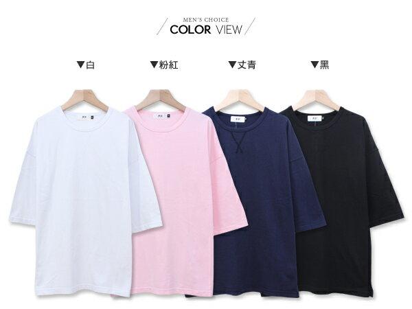 ☆BOY-2☆【KK6865】潮流COOL DOG素色長袖T恤 1