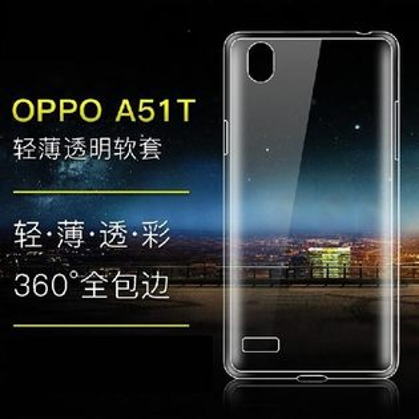 OPPO Mirror 5s 手機保護套 0.5mm矽膠超薄透明隱形套