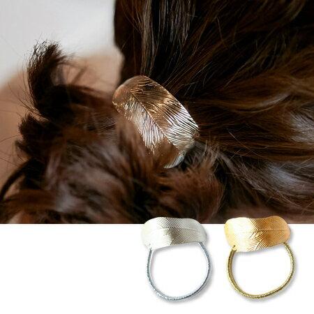 歐風極簡金屬風葉子髮束 髮飾 髮圈 髮繩 橡皮筋【N201589】