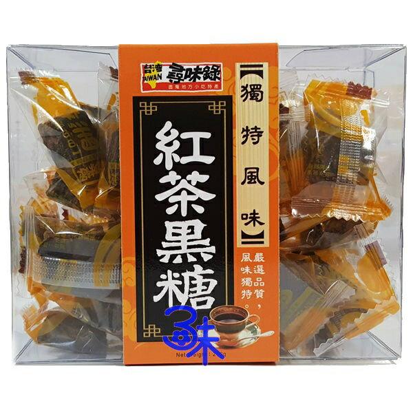 (台灣) 台灣尋味錄-日月潭紅茶黑糖塊 1盒 210 公克 特價 89 元【 4712755793057 】