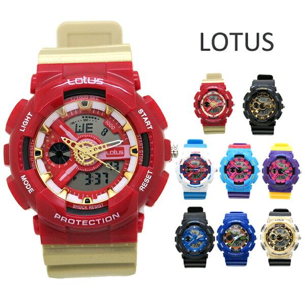 《好時光》百貨專櫃品牌 LOTUS  鋼鐵人 美國隊長  防水 雙顯示 電子錶運動錶( 似G-shock風格)