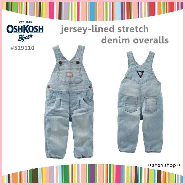 Enen Shop @OshKosh B'gosh 淺色單寧縮腳吊帶褲 ∥ 12M/18M/24M