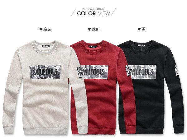 ☆BOY-2☆【NR95139】潮流迷彩方塊印花長袖上衣 1