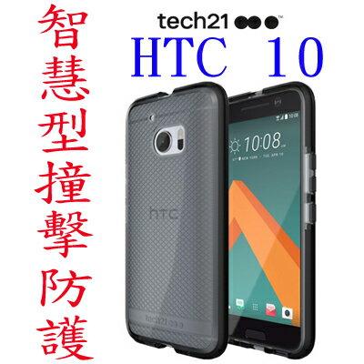 HTC 10 防撞軟質格紋保護殼 贈螢幕貼 Tech21 英國超衝擊 Evo Check