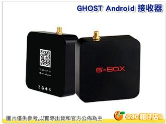 Ehang 億航 GHOST Android 訊號接收器 無人機 空拍機 直升機 直昇機 億航公司貨