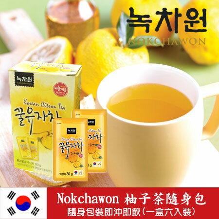 韓國 Nokchawon 柚子茶隨身包 6入/盒 柚子茶包 180g 沖泡飲品 進口食品【N100424】