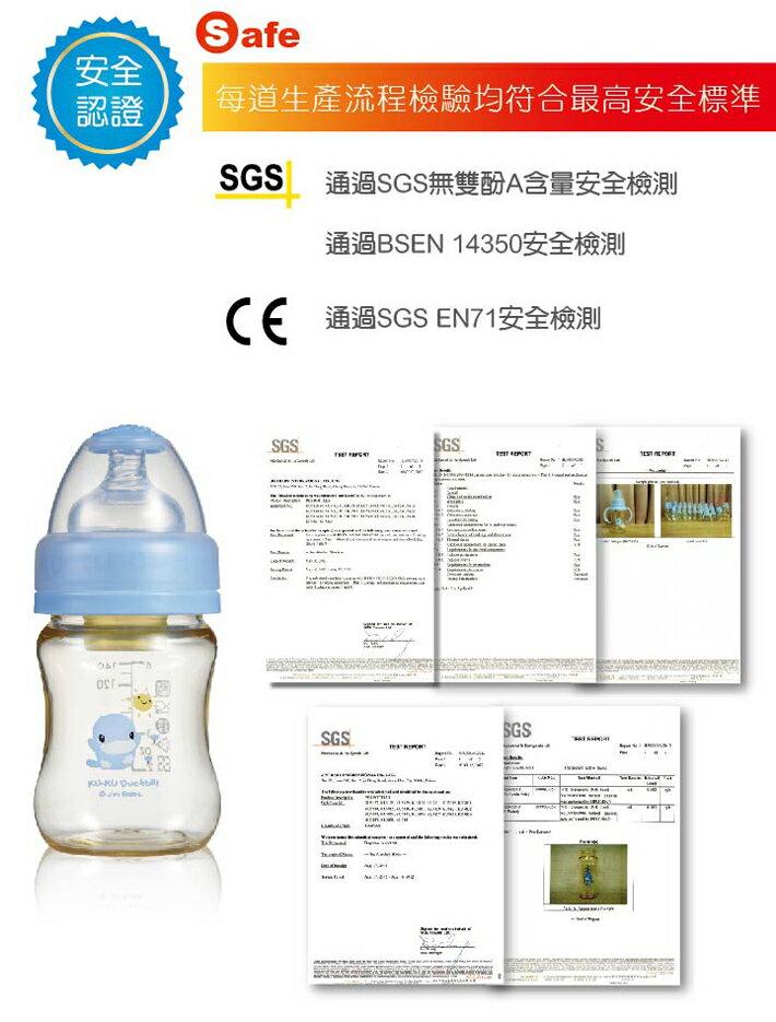 『121婦嬰用品館』KUKU 防脹氣PES寬口奶瓶140ml 8