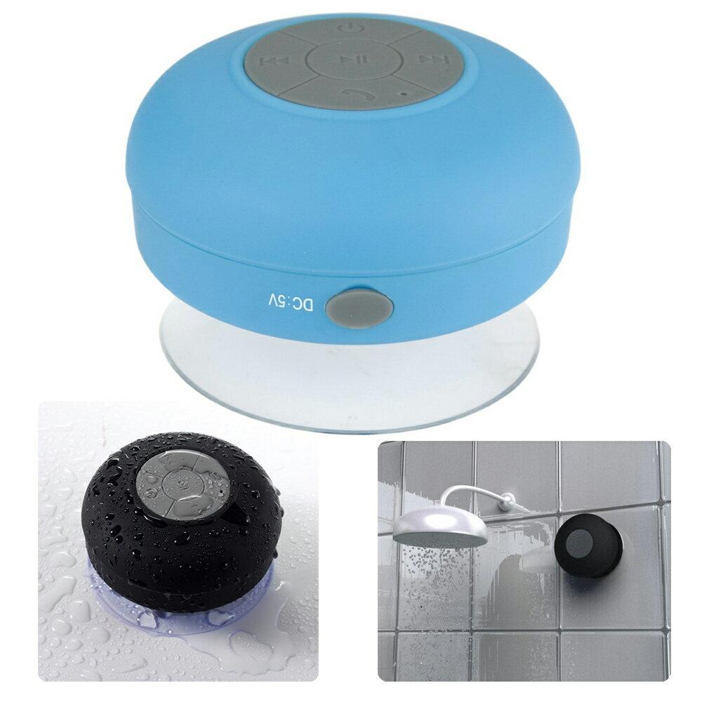 Altavoz Acuático Azul Celeste Waterproof con Ventosa, Bluetooth y Manos Libres 0