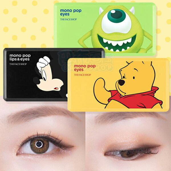 韓國THE FACE SHOP  迪士尼聯名款 8色眼影盤 眼唇盤 (9.5g)【巴布百貨】