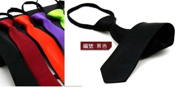 ★草魚妹★k660拉鍊領帶可訂制38-48cm長度拉鍊領帶方便領帶免手打領帶,售價1條120元