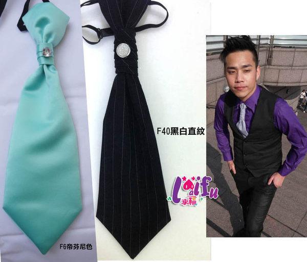 ★草魚妹★k372大領巾燕尾服結婚新郎領帶領結糾糾台灣製,售價250元