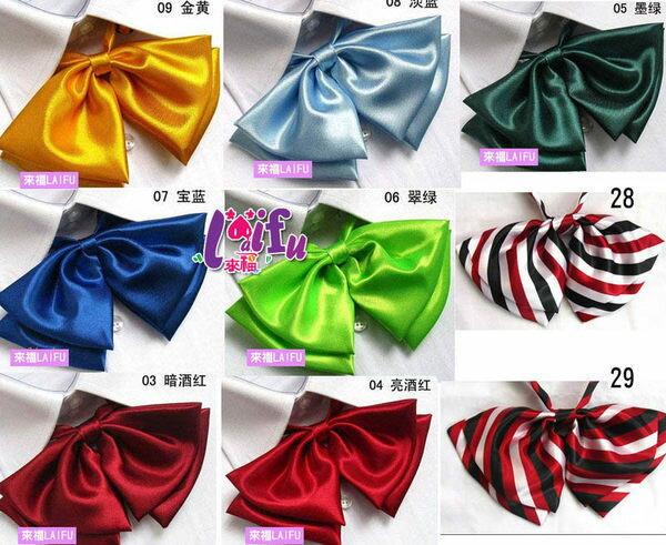 ★草魚妹★k321雙片學生領結領花表演制服,售價69元