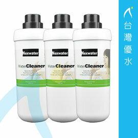 【免運費】Norit台灣諾得淨水24.2.100 PP纖維前置濾心3支組