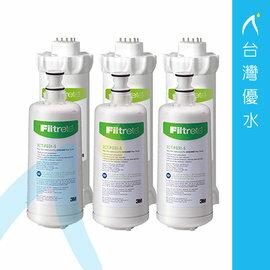【免運費】3M UVA3000/UVA-3000紫外線殺菌淨水器專用活性碳濾心3CT-F031-5*3+紫外線殺菌燈匣3CT-F022-5*3 共6支