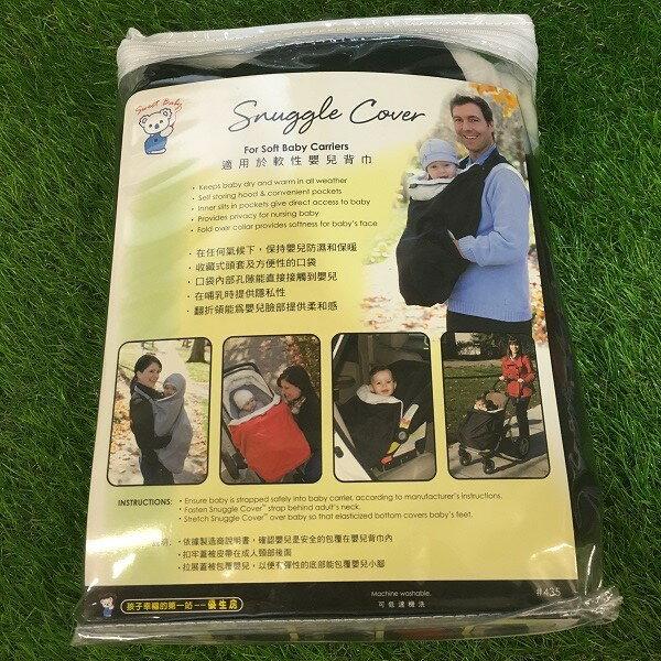 【優生房】多功能嬰兒防風遮棚蓬 5