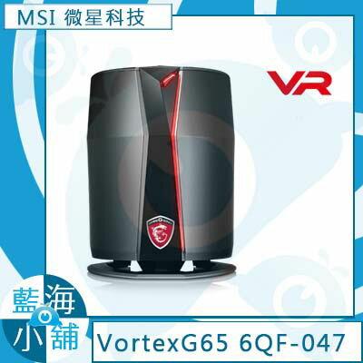 MSI 微星 Vortex G65 6QF(SLI)-047TW 新款PC上市 採用SLI桌機顯卡 高效能/6.5公升/支援6螢幕輸出/可支援VR相關產品