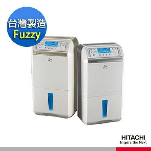HITACHI日立 除濕機 RD-280DS/RD-280DR 除濕14.0 公升/日