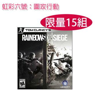 PC 《虹彩六號:圍攻行動》中文版 序號卡