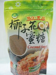 隆一~椰子花蜜糖350公克/包(低GI食品)