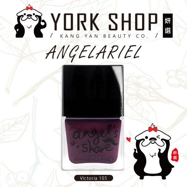 【姍伶】ANGELARIEL angel's share 金沙微珠光系列 Shimmer **Victoria 105**