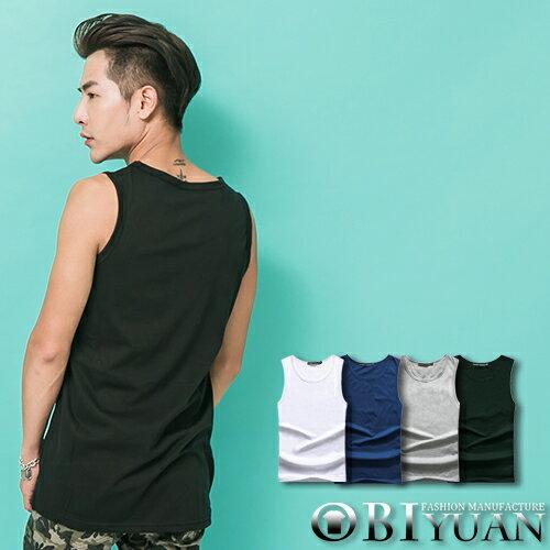 長版背心【T1051】OBI YUAN韓版素面下擺開叉設計棉質背心 共4色