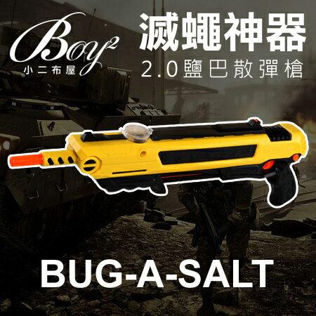 ☆BOY-2☆【NQ-YQ20】驅蟲神器 滅蠅鹽巴散彈槍 美國正品2.0