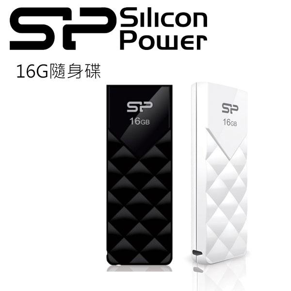 Silicon Power 隨身碟 16G USB2.0 隱藏式LED燈 資料加密(黑/白)