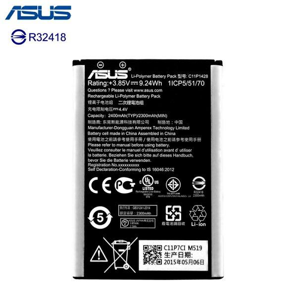 ASUS ZenFone 2 Laser ZE500KL Z00ED 5吋 (手機) 原廠電池/【C11P1428】/2400mAh