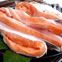 中秋節烤肉食材到★挪威鮭魚肚條 (1KG)★肥美腹肉油脂豐美,肉質豐厚~##E0018