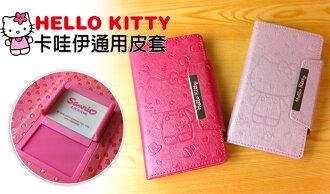 5吋 4.9吋 4.8吋 4.7吋 通用 手機皮套 Hello Kitty 三麗鷗授權 正版授權 保護套/手機套/共用套/通用側掀手機殼/保護殼/TIS購物館