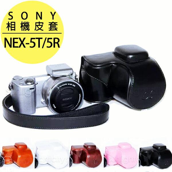 日光城。SONY NEX-5T/5R兩件式皮套(附背帶),相機背包攝影包保護套相機包攝影包